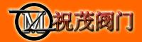 上海祝茂阀门有限公司