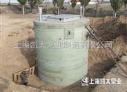 凯太雨水一体化预制泵站