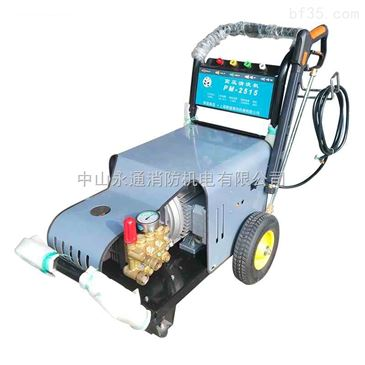 上海熊猫pm-2515高压清洗机380v洗车机