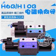 液压阀 电磁阀 电磁换向阀34B1Y-H10B-T