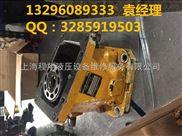 V12-160-供應派克 V12-160柱塞液壓馬達上海維修