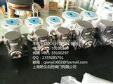 Q941H-16P高温电动球阀