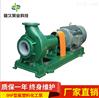 IHF型襯氟塑料化工泵耐腐蝕離心泵