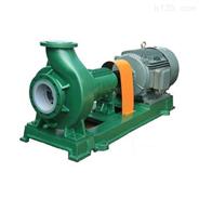 IHF型耐腐耐磨耐高温氟塑料化工泵