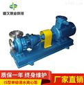 离心泵-S型玻璃钢耐腐蚀卧式单级离心泵