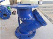 上海Y型过滤器的材质及工作原理