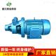 1W型单级旋涡泵厂家