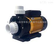 750W海水循环泵海鲜池增压泵凌霄牌