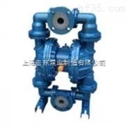 QBY襯氟襯膠氣動隔膜泵廠家