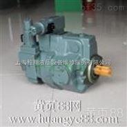 供应及维修油研A56-FR4HK32393柱塞泵