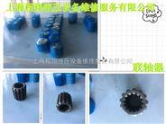 供應液壓泵配件聯軸器
