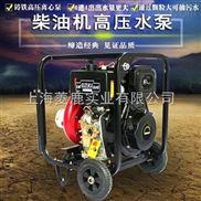 桐城园林管理处用4寸柴油机水泵