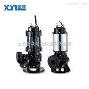 供应JYWQ型自动搅匀排污泵图纸