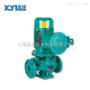 供应ISGB型便拆立式管道耐高温离心泵厂家
