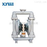 蓝漾QBY型不锈钢气动隔膜泵