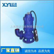 温州供应WQK带切割装置排污泵厂家