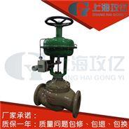 ZZVP-16C-DN50自力式微压泄氮调节阀 价格
