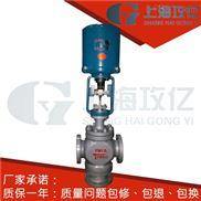 ZDLQ-40K-DN80電動三通調節閥廠家優惠價格
