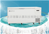 臥式超低溫試驗箱專業生產制造商/凍存架