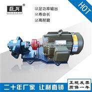 耐磨渣油泵 供应大流量脏油输送泵高温