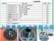 上海長期供應補油泵配件