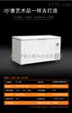零下80度超低温冰箱冰排储存冰柜