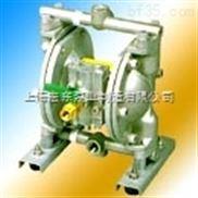 宏東QBY不銹鋼氣動隔膜泵供應