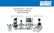 总代理AIRTEC气动原件-力迪流体控制公司