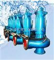 天津專業定做潛污泵廠家