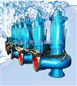 天津专业定做潜污泵厂家