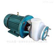 直联式(F46)氟塑料化工离心泵