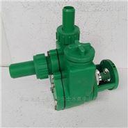 2HP塑料离心泵 南冠牌化工泵