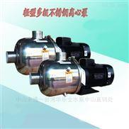 1寸三相卧式轻型多级离心泵