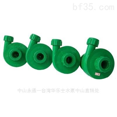 耐腐蝕化工泵 臥式單級離心泵