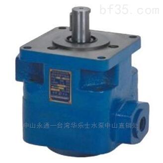 單級葉片泵 小型液壓泵配件