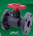 UPVC法兰球阀