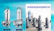 耐高温大口径潜水排污泵