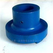 小型托架式离心泵配件 卧式单级泵联轴器