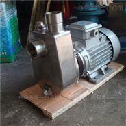 380V直联离心耐腐蚀不锈钢泵