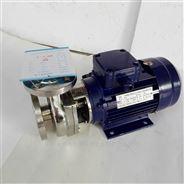 0.55KW/法兰型304不锈钢离心泵