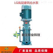 LG型立式單吸給水泵