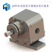 环氧树脂专用高粘度不锈钢计量泵