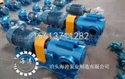 三螺杆泵,3G三螺杆泵压力流量大,经久耐用