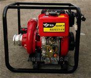 抚顺市4寸柴油机高压污水泵排污泵