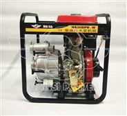 阜陽3寸口徑柴油機鑄鋁排污泵