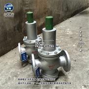 Y42X減壓閥 鑄鋼蒸汽閥