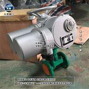 电动铸铁衬胶隔膜阀G941J