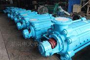 D155-30X8,D155-30X9,D155-30X11矿用泵