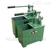 上海飞舟 管道测压 手动试压泵