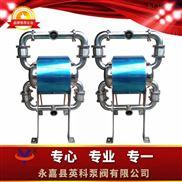卫生级气动隔膜泵316